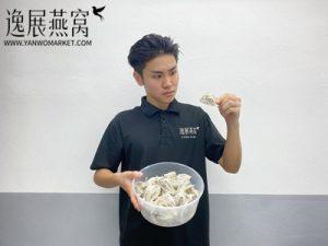 毛燕窝到底能不能买来吃,手把手教你怎么买怎么吃最安全